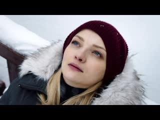 """Сериал """"Холодные берега"""" (2019) Трейлер Анонс"""