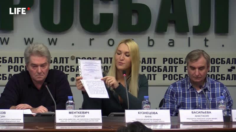 Уволившиеся врачи об итогам проверки в онкоцентре Блохина