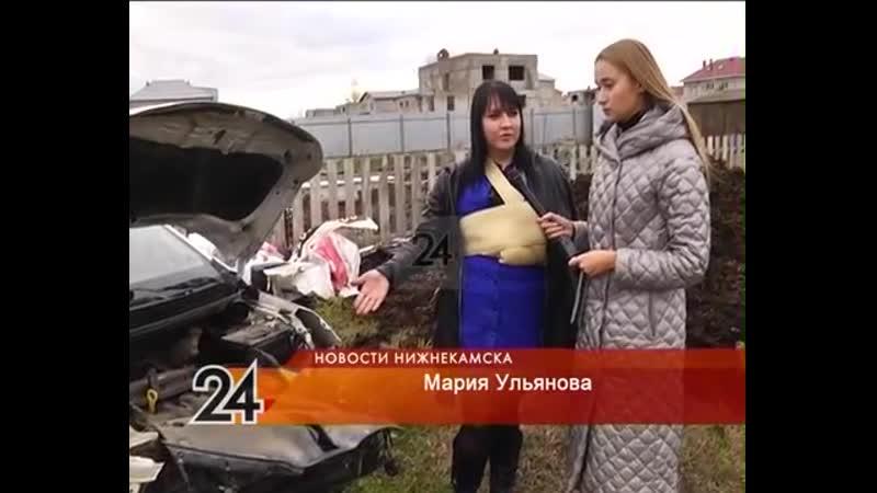 Жительница Нижнекамска судится с крупной автомобильной корпорацией