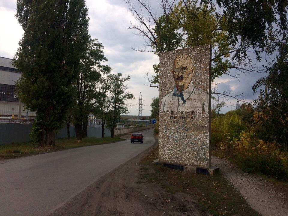Г. Шахты Ростовская область
