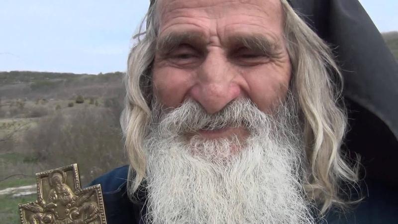 Откровение старца Гавриила о Крыме и конце света полное видео