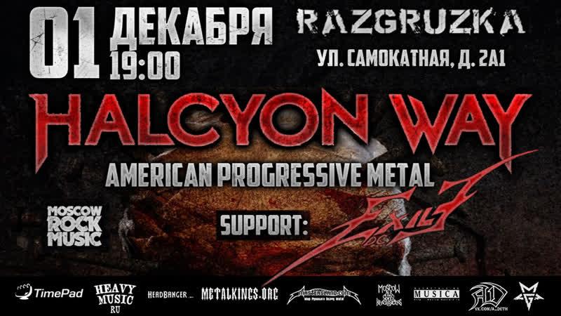 Halcyon Way Full Show in Moscow 01 12 19 RAZGRUZKA