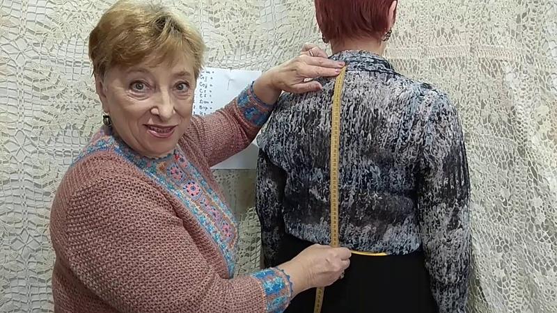Снятие мерок для построения выкройки. Мастер-класс по вязанию крючком от О. С. Литвиной.