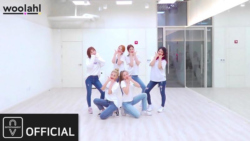 Woo!ah! (우아!) - '우아! (woo!ah!)' Dance Practice Video