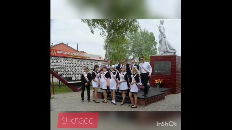 Видео из фотографий коллектива 10 класса МБОУ СОШ с Орлик Чернянского района Белгородской области