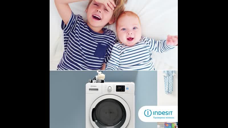 Cушильно стиральная машина Indesit