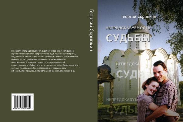 """В издательстве """"Ридеро"""" вышли две моих книги:"""