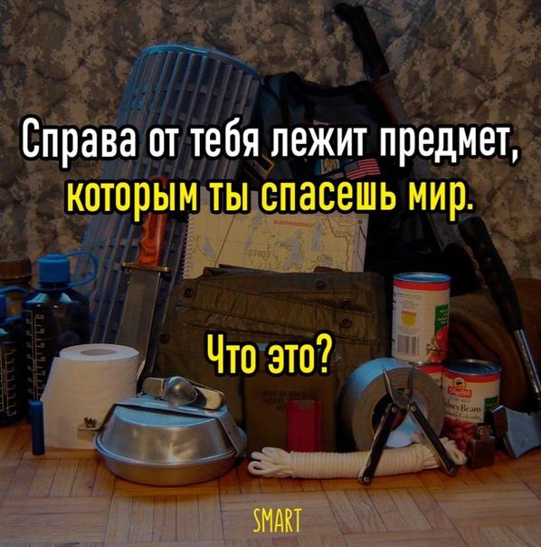 У меня лежит книга, а у вас что?