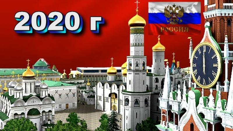 Виктор Королёв С Новым годом