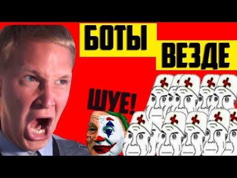 КАМИКАДЗЕ ДИ - безумный протест (НЕ разоблачение) ШУЕ ППШ кремлеботы!