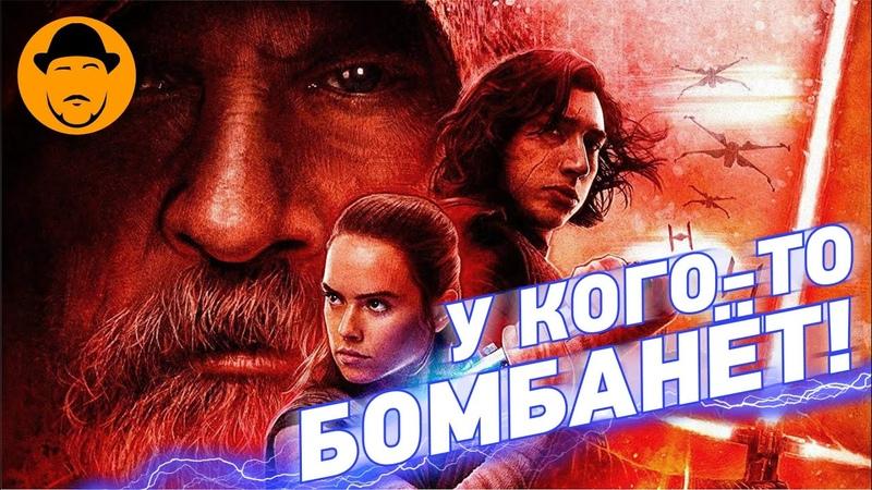 10 ЛУЧШИХ МОМЕНТОВ СИКВЕЛОВ ЗВЕЗДНЫХ ВОЙН ТОПот Сокола Эпизод 2