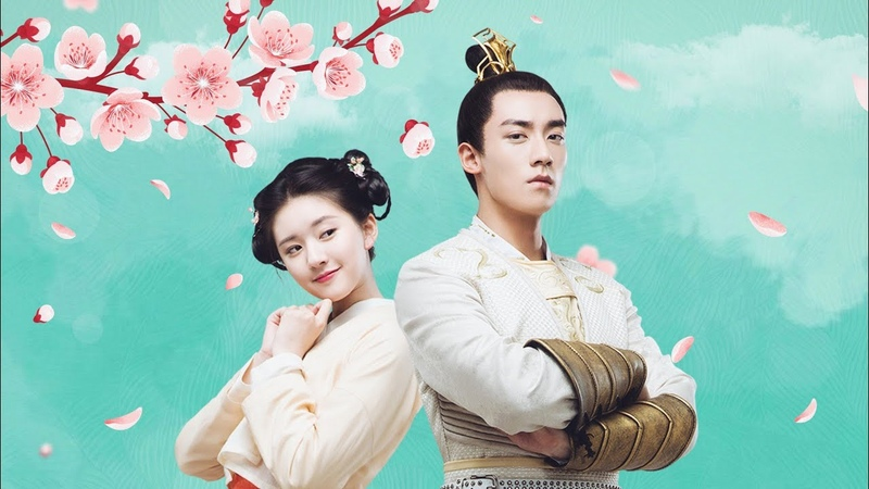 Клип к дораме О мой император 2018 🎎 Oh My Emperor ❤ I Want You Emperor 哦!我的皇帝陛下 这个皇上我要了