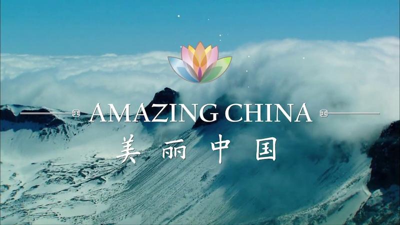 Amazing China Perpetually White Mountains CCTV English