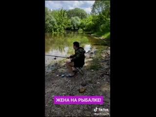 Жена на рыбалке