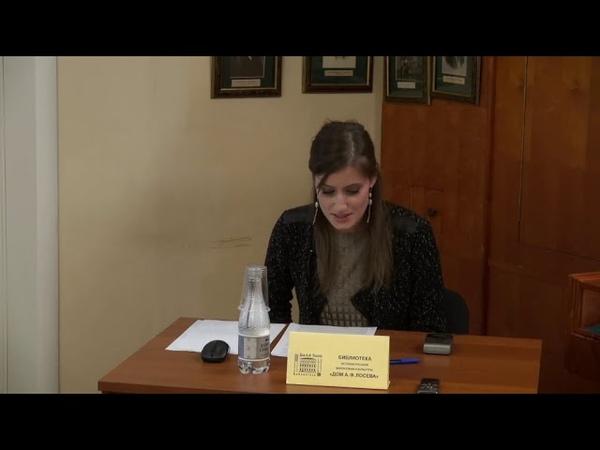 Дж Римонди Италия А Ф Лосев о сущности музыки и роли эстетического чувства
