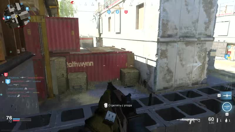 Call of Duty   Modern Warfare  2020