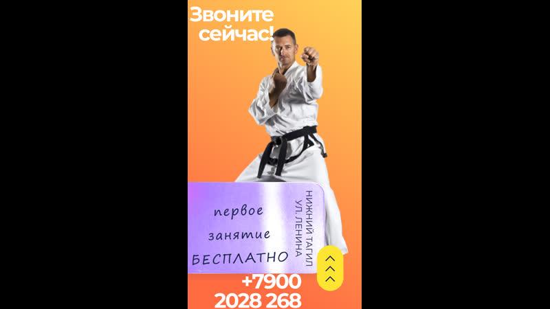Кёкусинкай