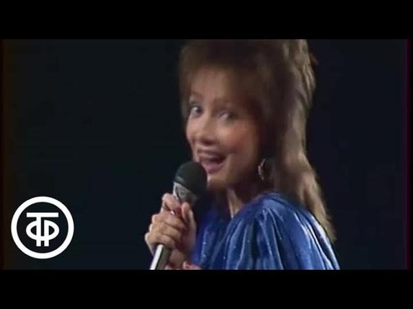 Ольга Зарубина На теплоходе музыка играет (1987)