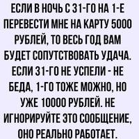 Некрасов Николай