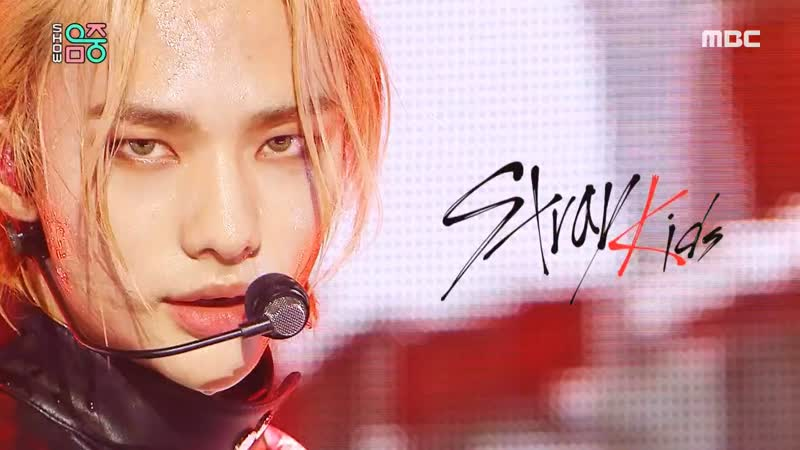 Stray Kids 스트레이 키즈 God's Menu 神메뉴 Show Music Core 04 07 2020