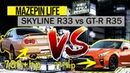 SKYLINE R33 против GT-R R35. Гонки ходом. Audi A3 st3, Evo 7, BMW X3, Octavia is38