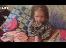 Из приёмной семьи — в больницу. Истощённую девочку нашли под Брянском