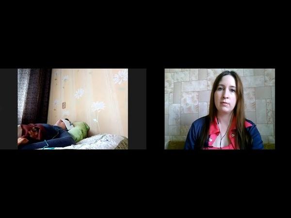 Осторожно БЕЛЫЙ ОРИОН Последствия Отрывки из сеансов Олег и Наталия регрессивный гипноз регресс