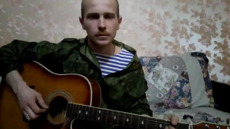 Номинация Поисковая песня 2 возрастная группа Николай Зотов боец МРПО Поиск