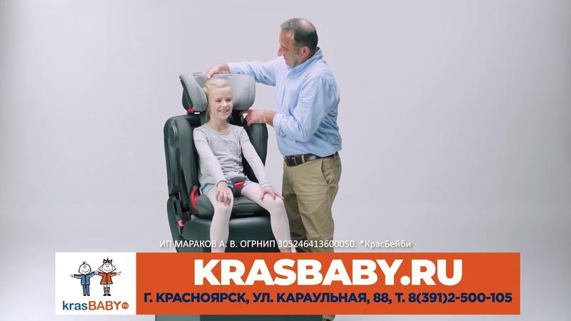 Детские автокресла и коляски магазин товаров для малышей в Красноярске Караульная 88