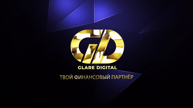 Логотип Glare Digital
