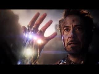 ля, что наделал Железный-Человек