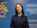 Жителю Крыма предъявили обвинение в изнасиловании и убийстве 6 летней девочки