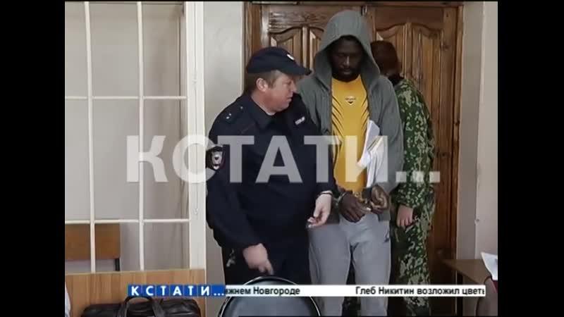 Русские против камерунца. Спасли татарскуюукраинскую женщину от расправы