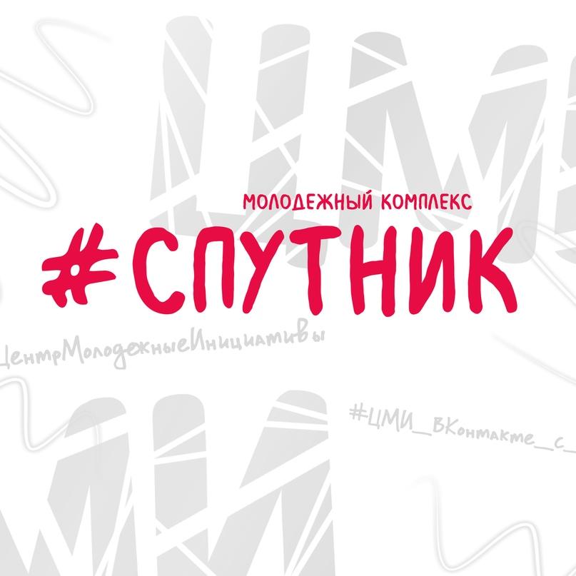 Афиша мероприятий ЦМИ с 10 по 16 августа, изображение №3