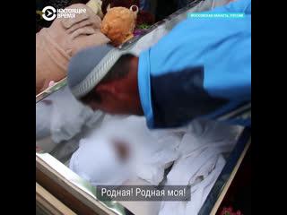 Два года назад в Москве убили 5-летнюю девочку. Убийца до сих пор на свободе