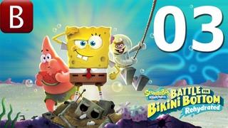 SpongeBob SquarePants: Battle for Bikini Bottom — Rehydrated ➤ 03 НОВАЯ ЛОКАЦИЯ ЖЕЛЕЗНАЯ БЕЛКА СЭНДИ