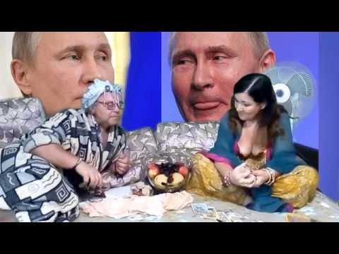 Жив ли Путин Земля плоская Упавшее удостоверение Зеленского Идеальная пара 7