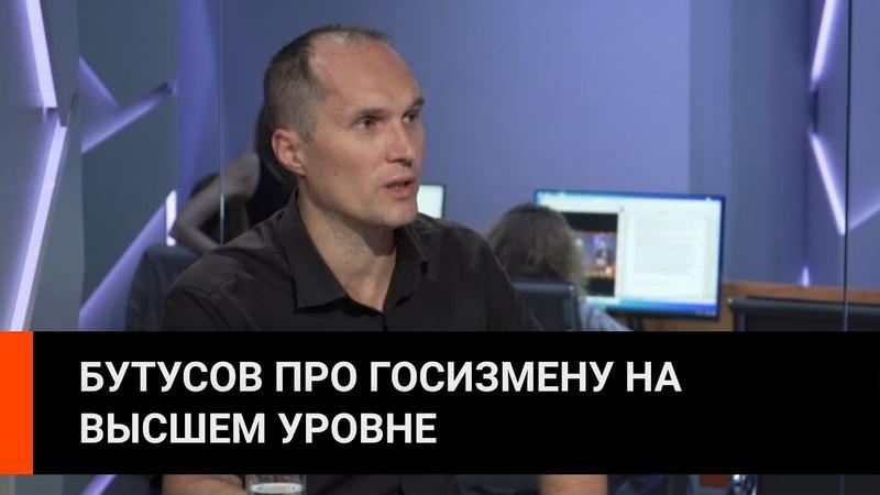 Бутусов про Ермака вагнеровцев и спецоперацию СБУ