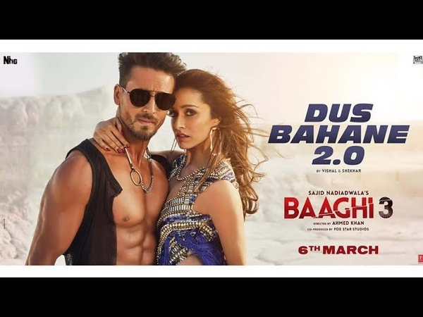 Dus Bahane 2.0, Baaghi 3 Songs, Tiger Shroff, Shraddha 3 new song Dus Bahane Karke Le Gaye dil