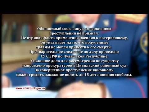 Прокурорская проверка 16 01 05 20 Цивильский район Канаш Красночетайский район