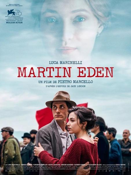 Jack London. Martin Eden.