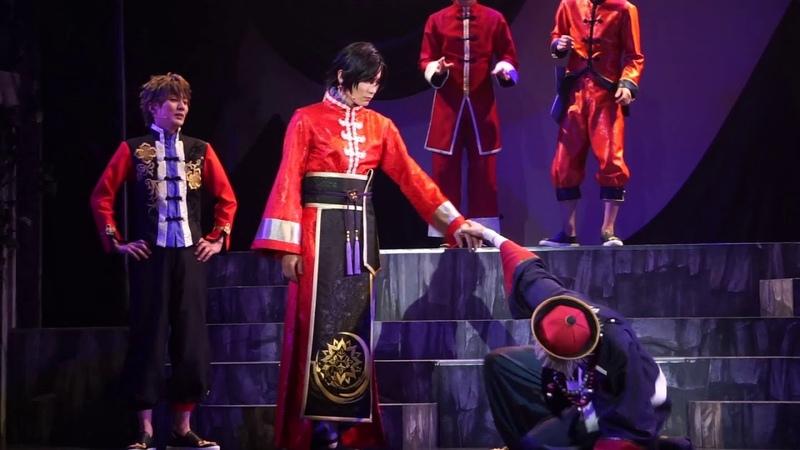 2 5次元ダンスライブ「ツキウタ。」ステージ 第10幕『月歌奇譚 太極伝奇』ゲネプロレポート