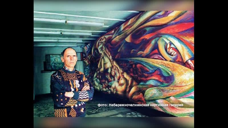 Юбилей Ильдара Ханова – автора челнинских памятников