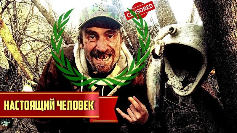 Повесть о настоящем человеке Россия 2019