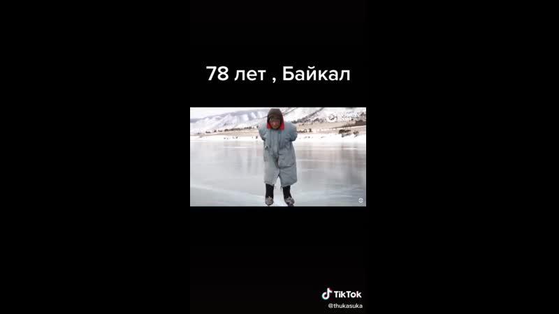 VIDEO 2020 02 12 11 53