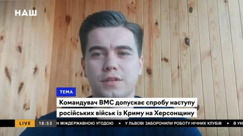 Лазарєв 20 років було очевидно що Росія відіжме Крим НАШ 06 07