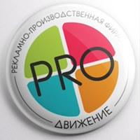 Фотография Яны Пуховой ВКонтакте