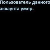 Вероника Любимова