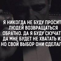 Русских Рома