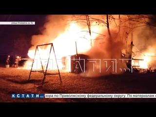 Несговорчивых жителей старых домов выжигают неизве...